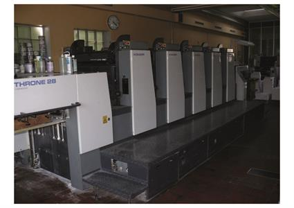 Komori Lith L-50 L-528 EM - Click for full size image (opens in new window)
