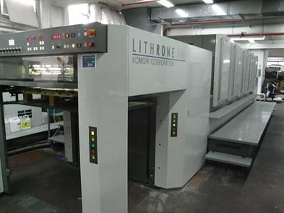 Komori LS 540 - Click for full size image (opens in new window)