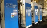 Picture of Toshiba 1600 Short Grain Heat Set Web Offset Press