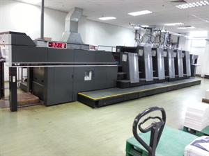 Picture of Heidelberg Speedmaster CD 74-5+LX (F)