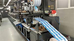 Picture of Gallus EM 340 Flexo label presses