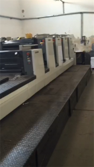 Picture of Komori Lithrone L428+C