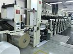 Picture of Comco MSP Proglide shrink sleeve press