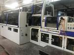 Picture of Kolbus BF511 book production line