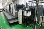 Picture of Komori Lithrone NL628+ED+UV