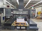 Picture of Komori Lithrone L628-P-III CTR