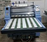 Picture of YDFM 920 Manuel Lamination Machine