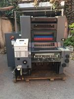Picture of Heidelberg Speedmaster SM 52-1