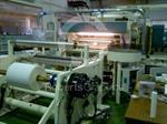 Picture of Kmec, Spain TK1013 ATM  PAPER ROLL SLITTING MACHINE