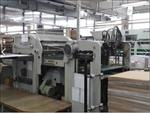 Picture of Bobst 1080 E Automatic Die Cutter