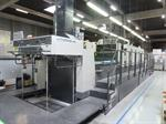 Picture of Komori Lithrone L540 EH