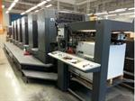 Picture of Heidelberg SM 102/6 P