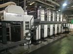 Picture of Komori Lithrone 540 SP