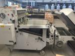 Picture of Heidelberg/Stahl TH 82/6-4-VFZ