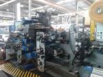 Picture of Gallus Graficon/Gallus R200 S screen label press (ref S4002)