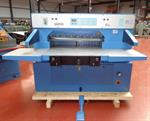 Picture of Schneider 92cm E - Line Guillotine