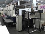 Picture of Komori Lithrone L526