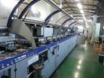 Picture of Kolbus KM473 perfect binding line