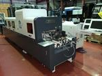 Picture of Daheng Imavision Imavision Inspection Machine