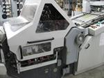 Picture of Heidelberg/Stahl KD 66 / 4 KTL-PD