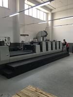 Picture of Komori Lithrone L528+C